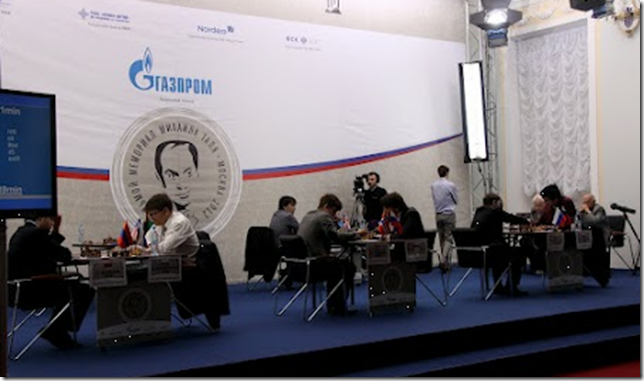 Venue of Tal Memorial 2012, Moscow, Russia