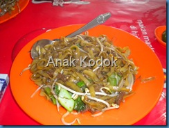 Mie Tiew