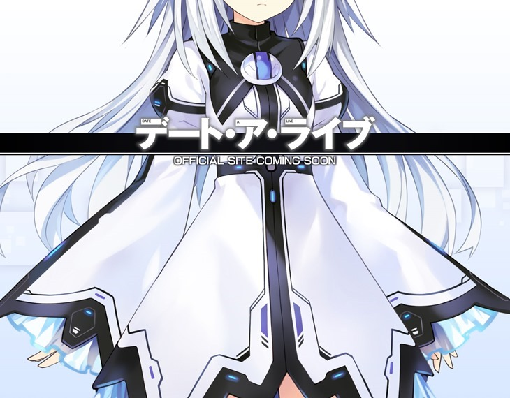 date-a-live_anime_videogame