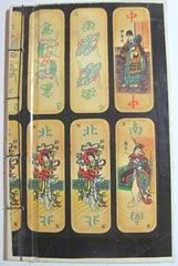 Japanese stab binding book front 3