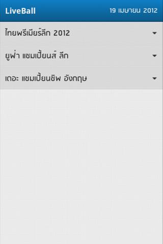 LiveBall