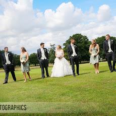 Wokefield-Park-Wedding-Photography-LJPhoto-CCC-(109).jpg