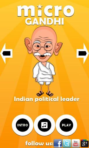 Micro Gandhi
