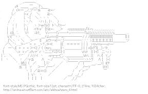 [AA]Allusia Grenade launcher (Aldnoah.Zero)