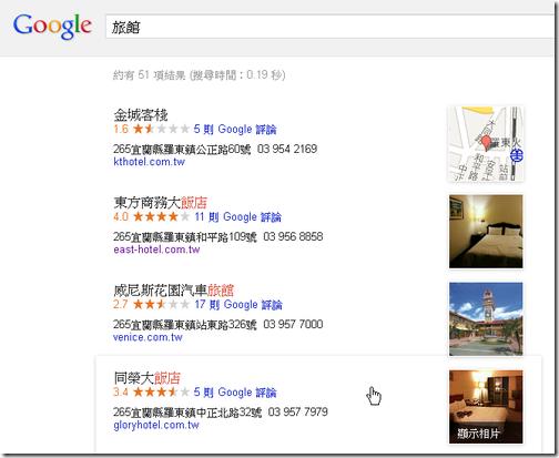 new google maps-08