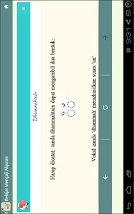 Download Belajar Mengaji Al-Qur'an APK