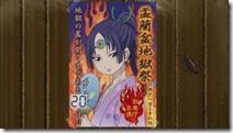 Hoozuki no Reitetsu - 04 -16