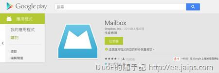 com.mailboxapp