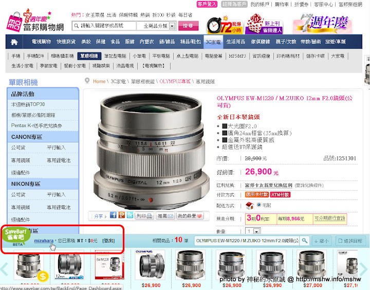 snap013.jpg