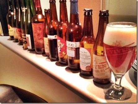 Beeramatismoi@Beerocker's_LineUp_2