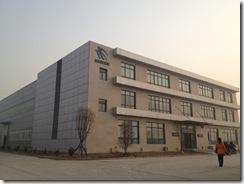 鄭州日新精密(20120317)