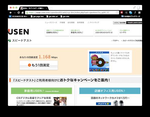 スクリーンショット 2012-12-29 13.25.14.png