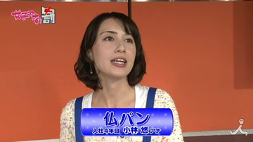 buppan.mp4_20130803_153822.465