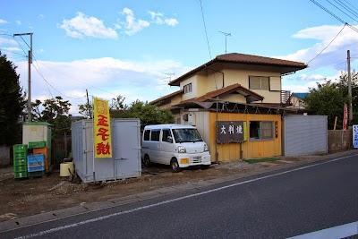 IMG_8578.JPG