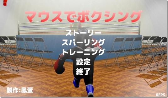 MdBoxing 2012-04-04 20-48-09-85