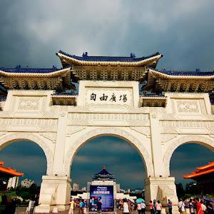 今天,台湾怎么纪念蒋介石