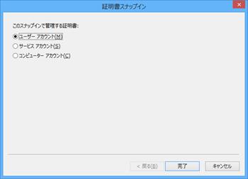 2014-03-04_154549