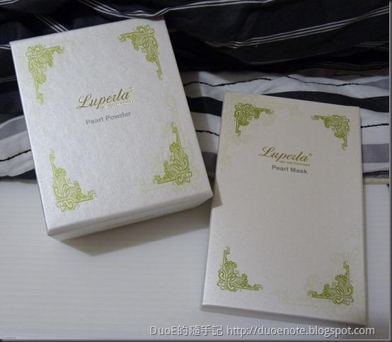 大東山Luperla頂級珍珠粉面膜+珍珠粉膠囊