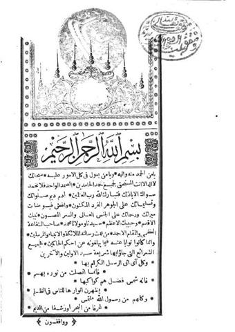 soubolsallam_abaanabi