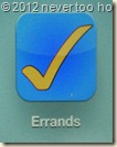 2012 errands app button