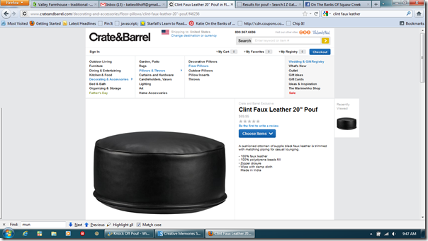 crate and barrel pouf
