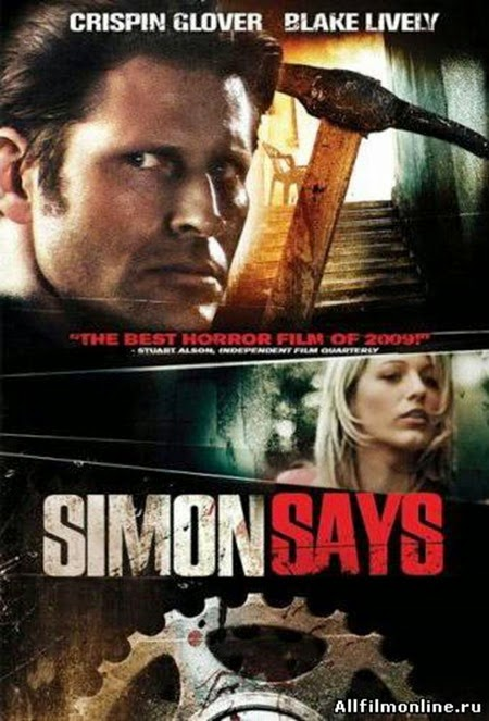 Simon Says 2006