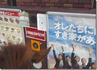 uma_drivethru2_japan