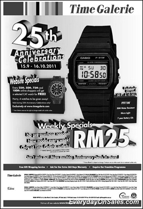 Time-Galerie-Anniversary-Celebration-2011-EverydayOnSales-Warehouse-Sale-Promotion-Deal-Discount