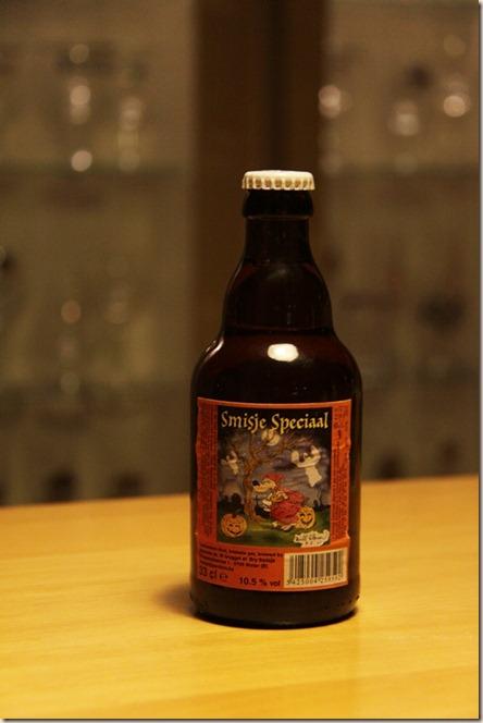 Smisje Speciaal bottle