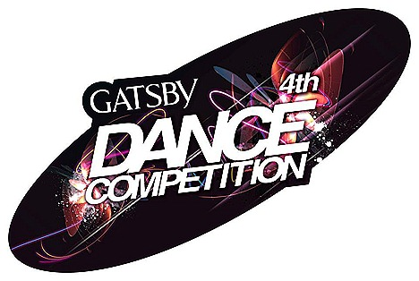 GATSBY DANCE COMPETITION Singapore 2012 Far East Plaza Charisma Kantoro and Fishboy  ASIA GRAND FINALS IN JAPAN