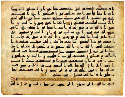 "Folio from a Tenth-Century Qur˒an Qur˒an leaf, in Arabic. Possibly Iran or Iraq, tenth Century. On vellum. The text is written in Kufic, named after al-Kufah, the Iraqi town where the script supposedly originated. Red dots mark vowels, and each tenth verse is marked by a small, gold rectangle. On this leaf a thin gold band indicates the end of sura 24 (al-Nūr, or ""Light"") and the beginning of sura 25 (al-Furqān, or ""The Criterion""). The Criterion is Allah's great gift to humanity, allowing it to judge between right and wrong. Each sura (except the ninth) begins with a call to piety, the bismillah, In the name of God, the Merciful, the Compassionate."
