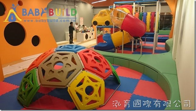 BabyBuild 室內半球攀爬完工照