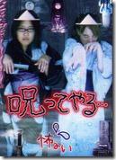 Purikura 2006 Me & Mel (4)
