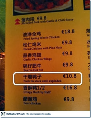 funny-chinese-sign-translation-fails-19
