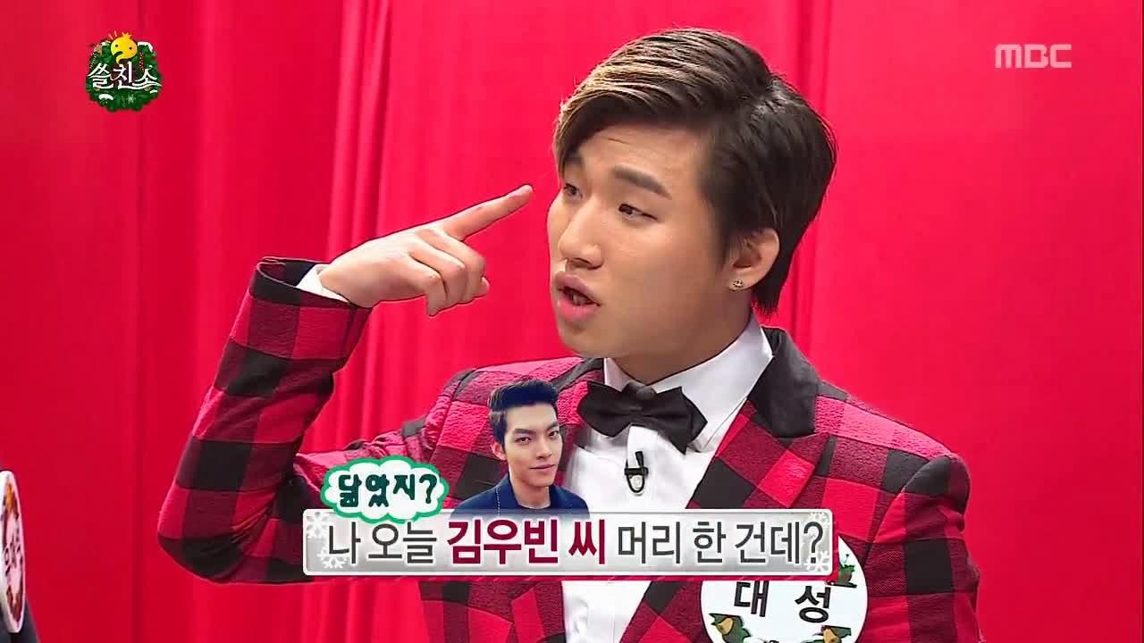 Dae Sung Penteou Seu Cabelo Como o de Kim Woo Bin 3.jpg