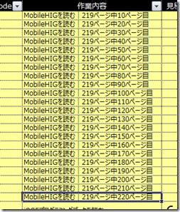 2013-03-08_1808