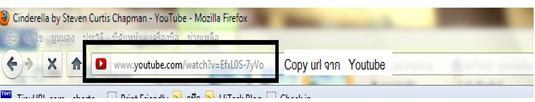 ดาวน์โหลดและแปลงไฟล์จาก Youtube ก่อน Burn ลงแผ่น