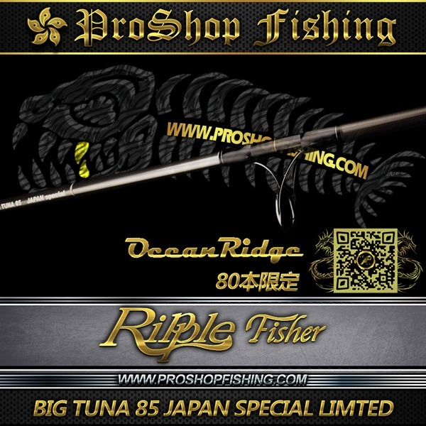 ripplefisher BIG TUNA 85 JAPAN SPECIAL LIMTED.2