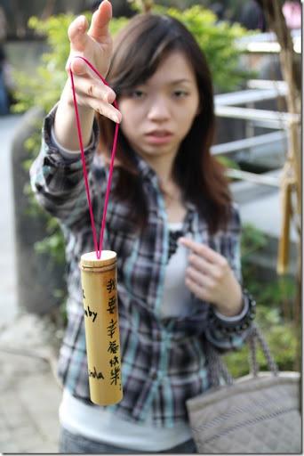菁桐-許願竹-我們的願望