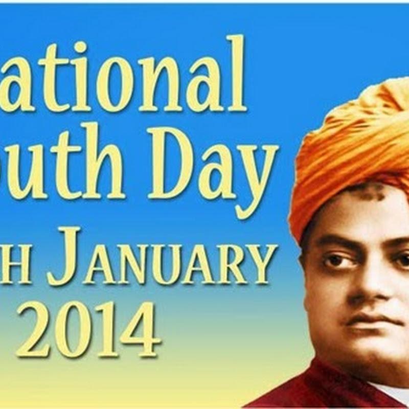 Día Nacional de la Juventud India