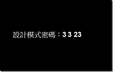 螢幕快照 2012-08-13 下午3.51.15