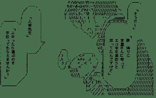 球磨川禊 (めだかボックス)