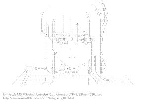 [AA]Saber (Fate/zero)