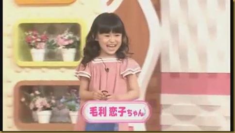 ケンドコバヤシと毛利恋子