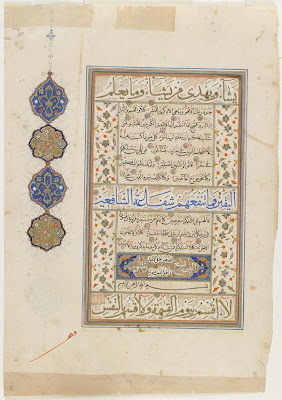 Folio from a Koran | Origin:  Turkey | Period: 2nd half of 16th century  Ottoman period | Details:  Not Available | Type: Opaque watercolor, ink and gold on paper | Size: H: 35.6  W: 25.0  cm | Museum Code: S1986.365 | Photograph and description taken from Freer and the Sackler (Smithsonian) Museums.
