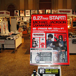 michael jackson convention tokyo in Odaiba, Tokyo, Japan