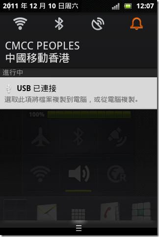 screenshot-1323490049519
