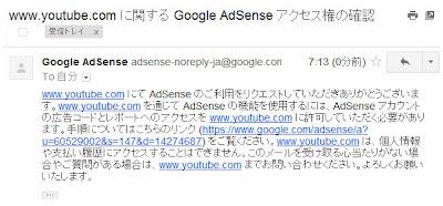 youtube07.jpg