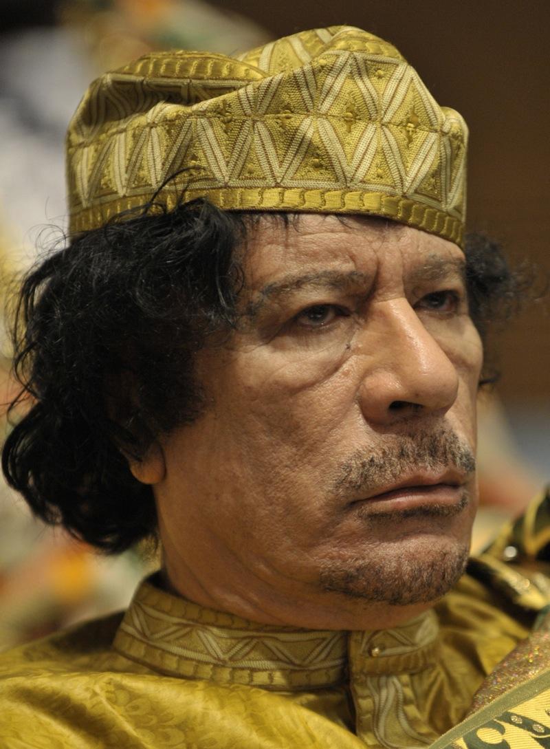 Muammar al Gaddafi at the AU summit