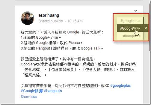 new google -19
